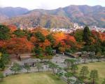 Kitakata, Japan in Autumn