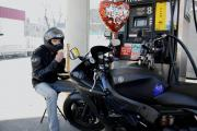 Valentine's Day With My Girl: Yamaha R6